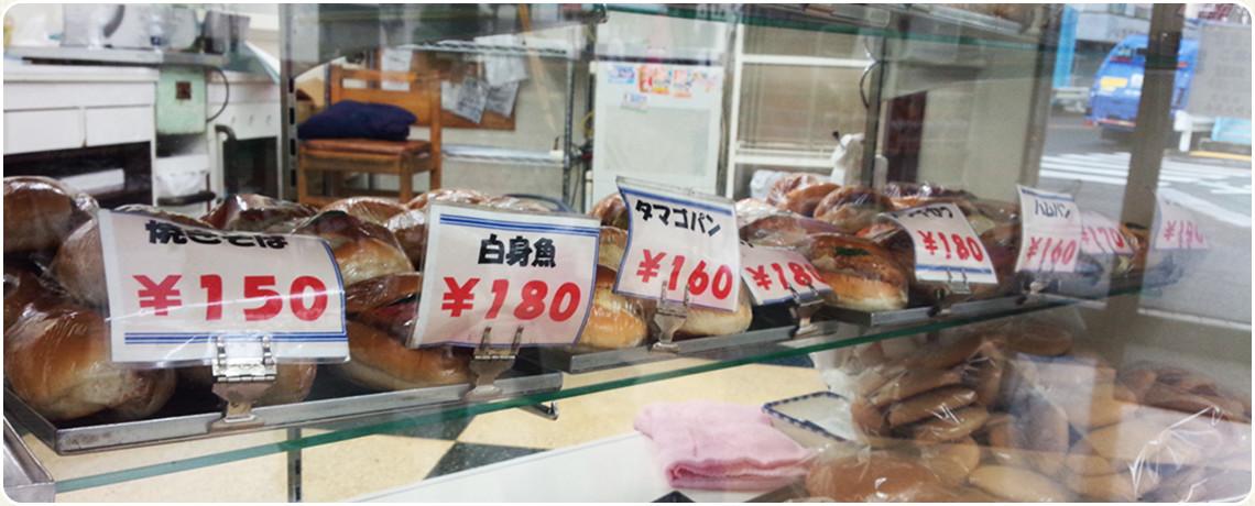 菓子パン・惣菜パン集合写真